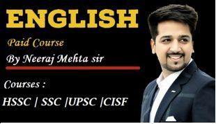 English By Neeraj Mehta