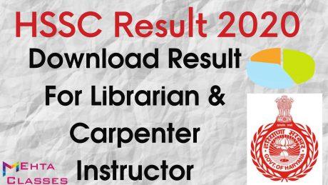 Hssc Result 2020