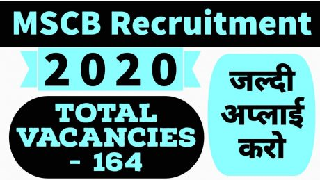 MSCB Recruitment 2020