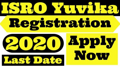 ISRO Yuvika 2020