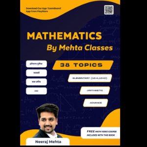 Maths By Mehta Classes
